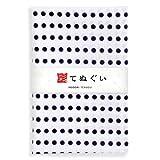 豆絞り 日本手ぬぐい 日本製