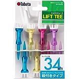 Tabata(タバタ) ゴルフ ティー 段 プラスチックティー 段付リフトティー 8本入り GV1412