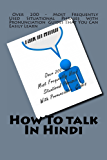 How To Talk In Hindi