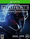 Star Wars バトルフロント II: Elite Trooper Deluxe Edition 【限定版同梱物】エリートオフィサー・アップグレードパック他3点セット、「Star Wars バトルフロント II」に最大3日間の先行アクセス、Star Wars バトルフロント II: The Last Jedi Heroes 同梱 - XboxOne