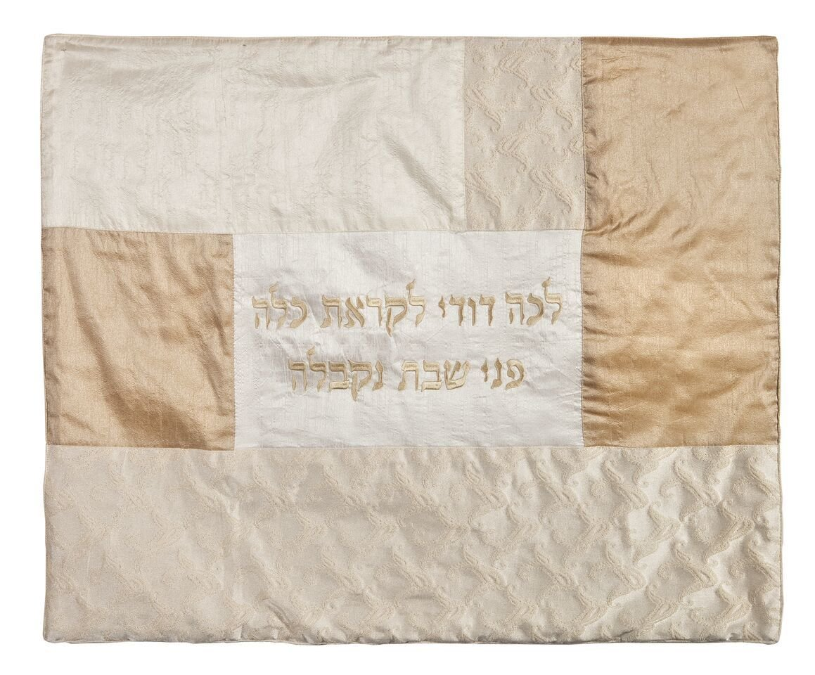 Yair Emanuel Judaica Shabbat Hot Plate / Plata Cover ''Come My Beloved'' in Hebrew on Fabric Collection (Ivory)