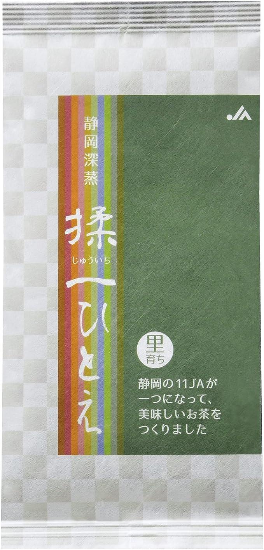 JA静岡経済連 静岡深蒸 揉一ひとえ里育ち 70g