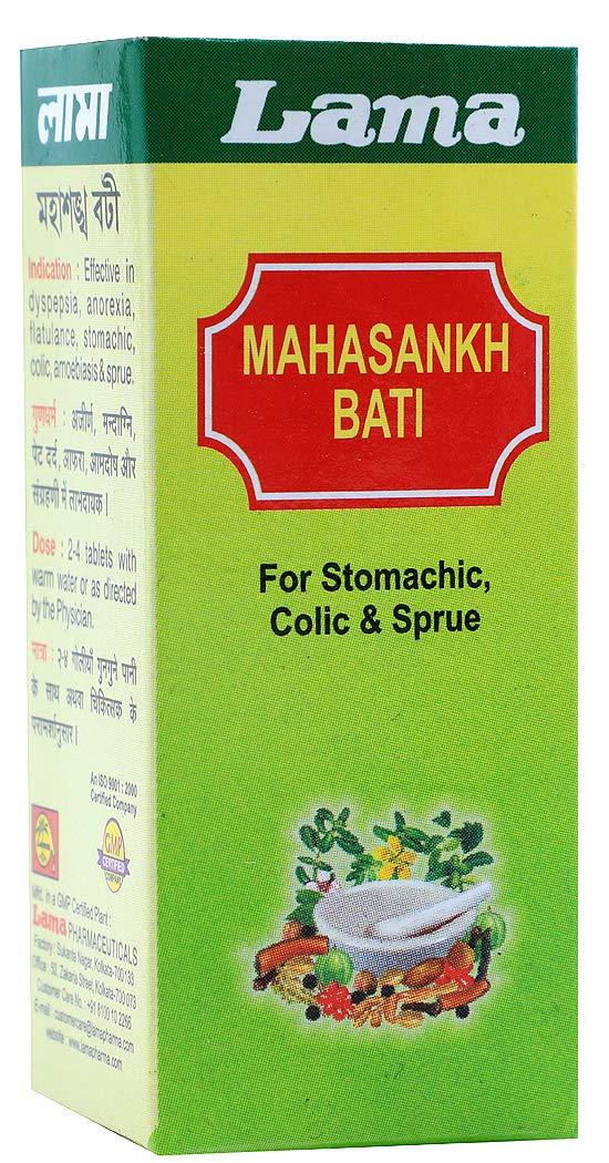 Lama Mahashankh Bati - 10 g (Pack of 2)