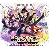 【店舗限定特典あり】ももいろクローバーZ 5th ALBUM MOMOIRO CLOVER Z【初回限定盤A】(「MOMOIRO CLOVER Z」タワーレコードオリジナルコラボポスター(B2サイズ)付き)