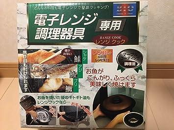 Gama de utensilios de cocina de microondas dedicados recetas ...