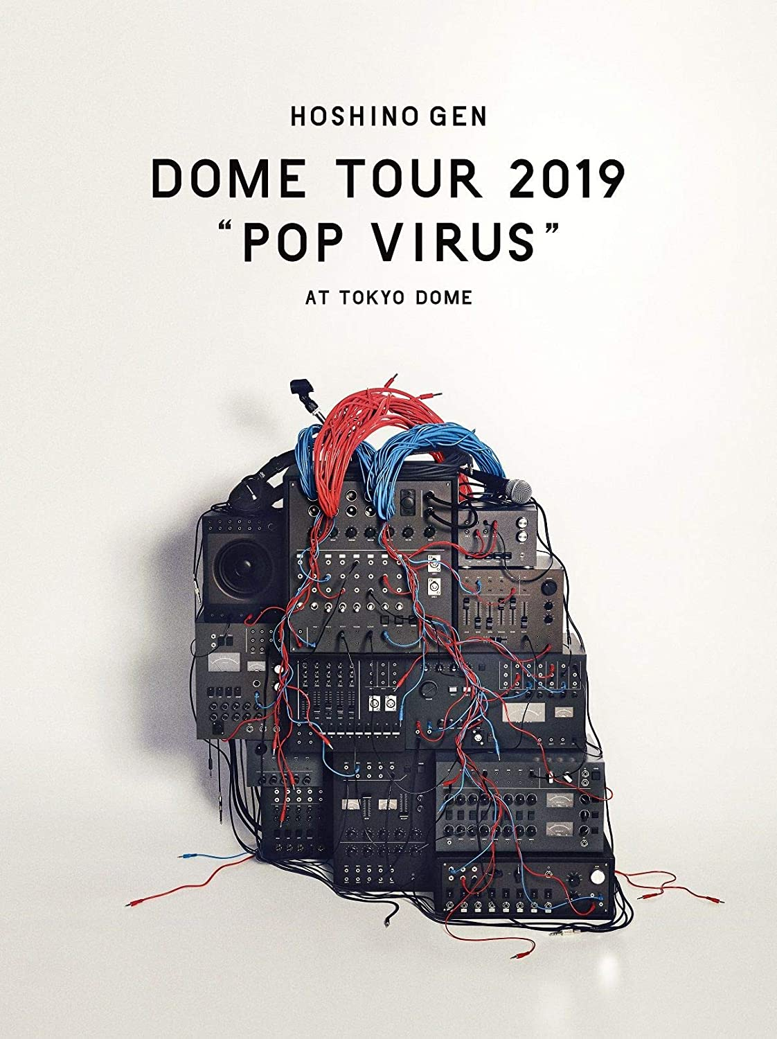 Hoshino Gen - Dome Tour Pop Virus At Tokyo Dome 2 Dvd Edizione: Giappone Italia: Amazon.es: Cine y Series TV