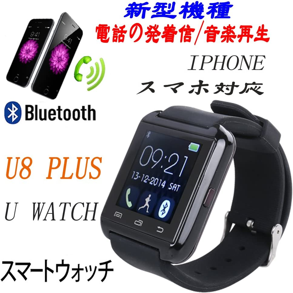 Flylinktech – Smartwatch U8 Plus Bluetooth 4.0 Podómetro Reloj ...