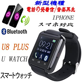Flylinktech – Smartwatch U8 Plus Bluetooth 4.0 Podómetro Reloj inteligente para iOS iPhone 6 Plus/