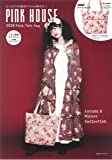PINK HOUSE 2018 Pink Tote Bag【販売店限定版】 (e-MOOK 宝島社ブランドムック)