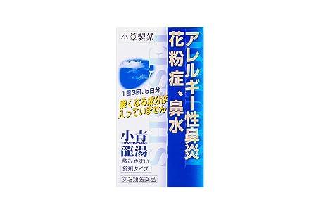 Amazon   【第2類医薬品】本草小...