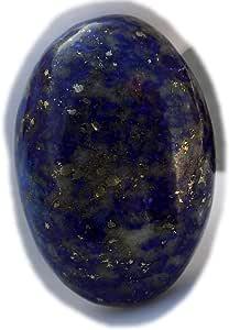 The Best Jewellery Lapis Lazuli cabochon, 42Ct Lapis Lazuli Gemstone, Oval Shape Cabochon For Jewelry Making (28x19x8mm) SKU-15123