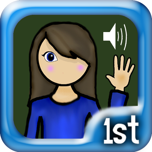 1st Grade Math Genius  (for Kindle, Tablet & Phone)