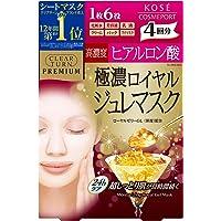 Kose Cosmeport Clear Turn Premium Royal Gelee Mask Ha, 4 ct