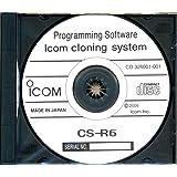 アイコム トランシーバー(レシーバー)用クローニングソフトウェアiCOM CS-R6