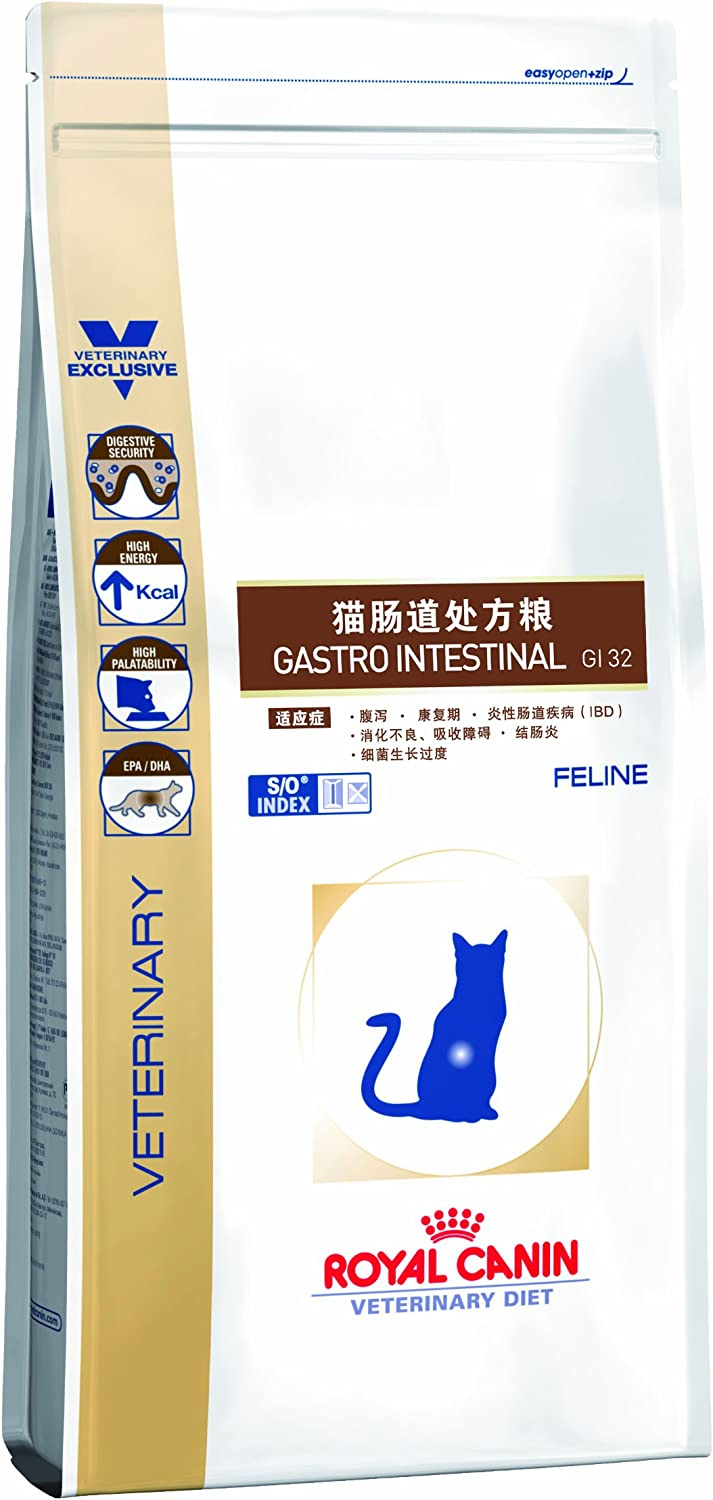 Royal Canin Veterinary Diet Dry Cat Food Gastrointestinal 2 Kg Amazon Co Uk Pet Supplies