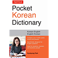 Tuttle Pocket Korean Dictionary: Korean-English English-Korean (English Edition)