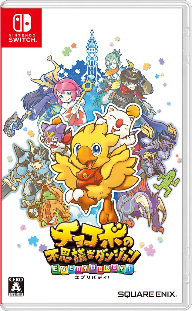 Chocobo's mysterious dungeon Everybody!