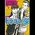ドラゴン桜(5) (モーニングコミックス)
