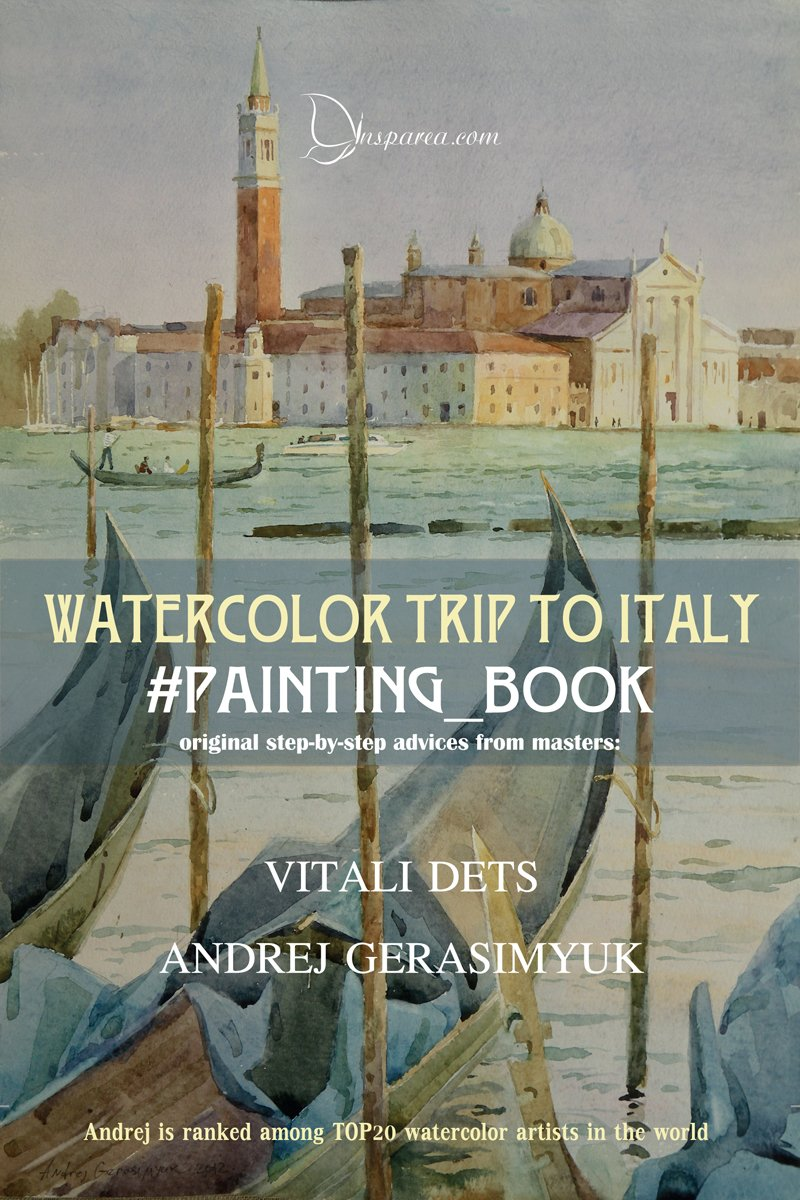 Download Watercolor trip to Italy.#Painting_book. PDF