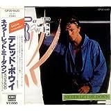 ネヴァー・レット・ミー・ダウン スペシャルCD(5ヴァージョン+1)