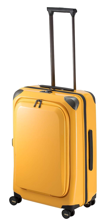 [プラスワン] スーツケース等 52L 57.5cm 4.0kg 195-57P  クローム イエロー B079RNH35W