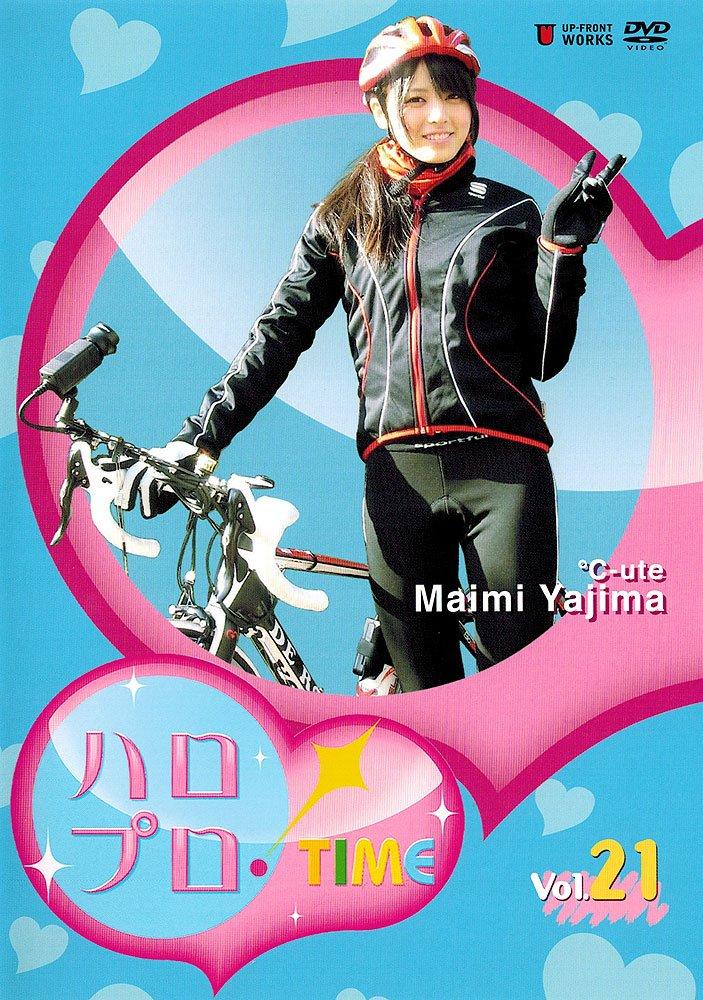 ハロプロTIME Vol.21 [DVD] B00A0P6QC6