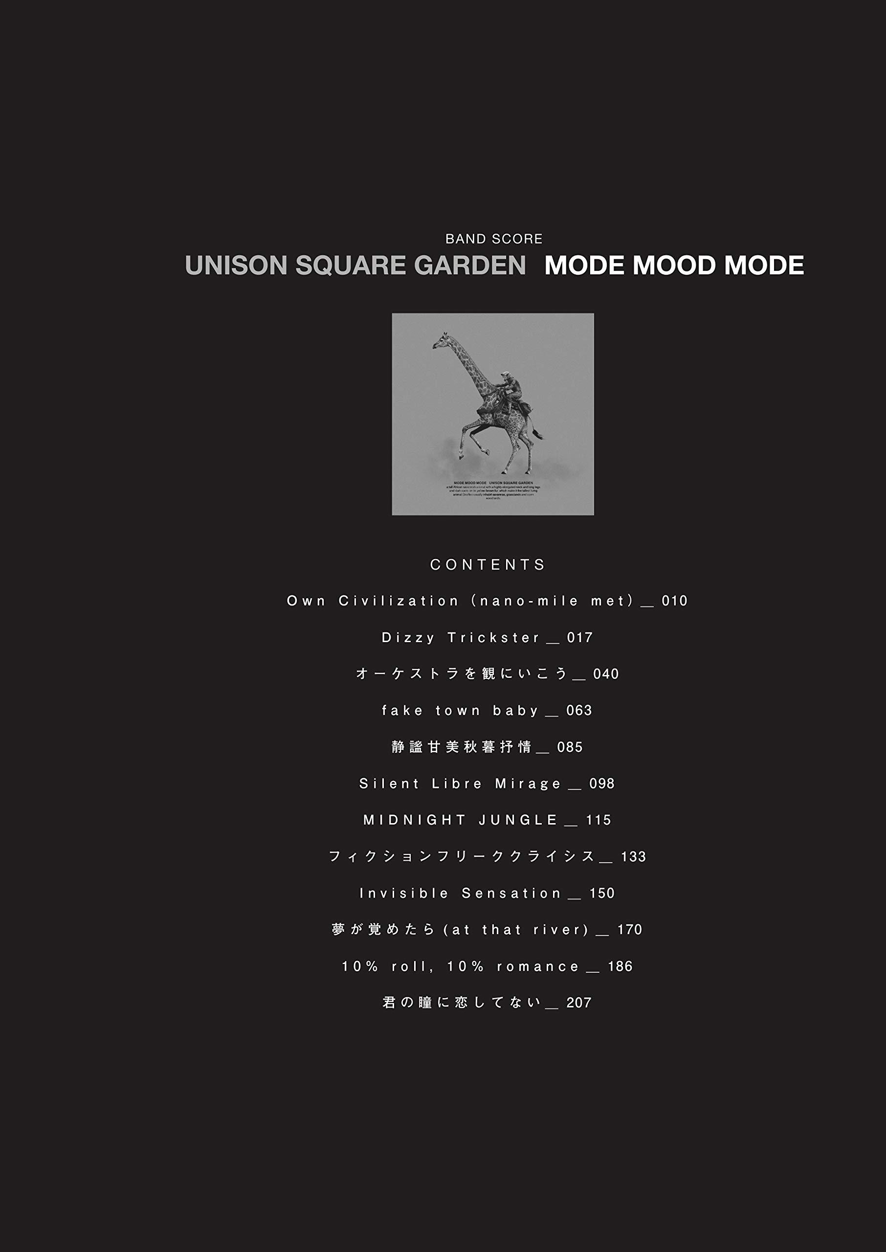 バンド スコア Unison Square Garden Mode Mood Mode Unison