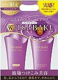 Shiseido Tsubaki Volume Touch Shampoo & Conditioner Set