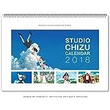 スタジオ地図カレンダー2018 ([カレンダー])
