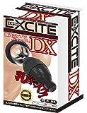 エキサイト 【エレクトカップ】DX