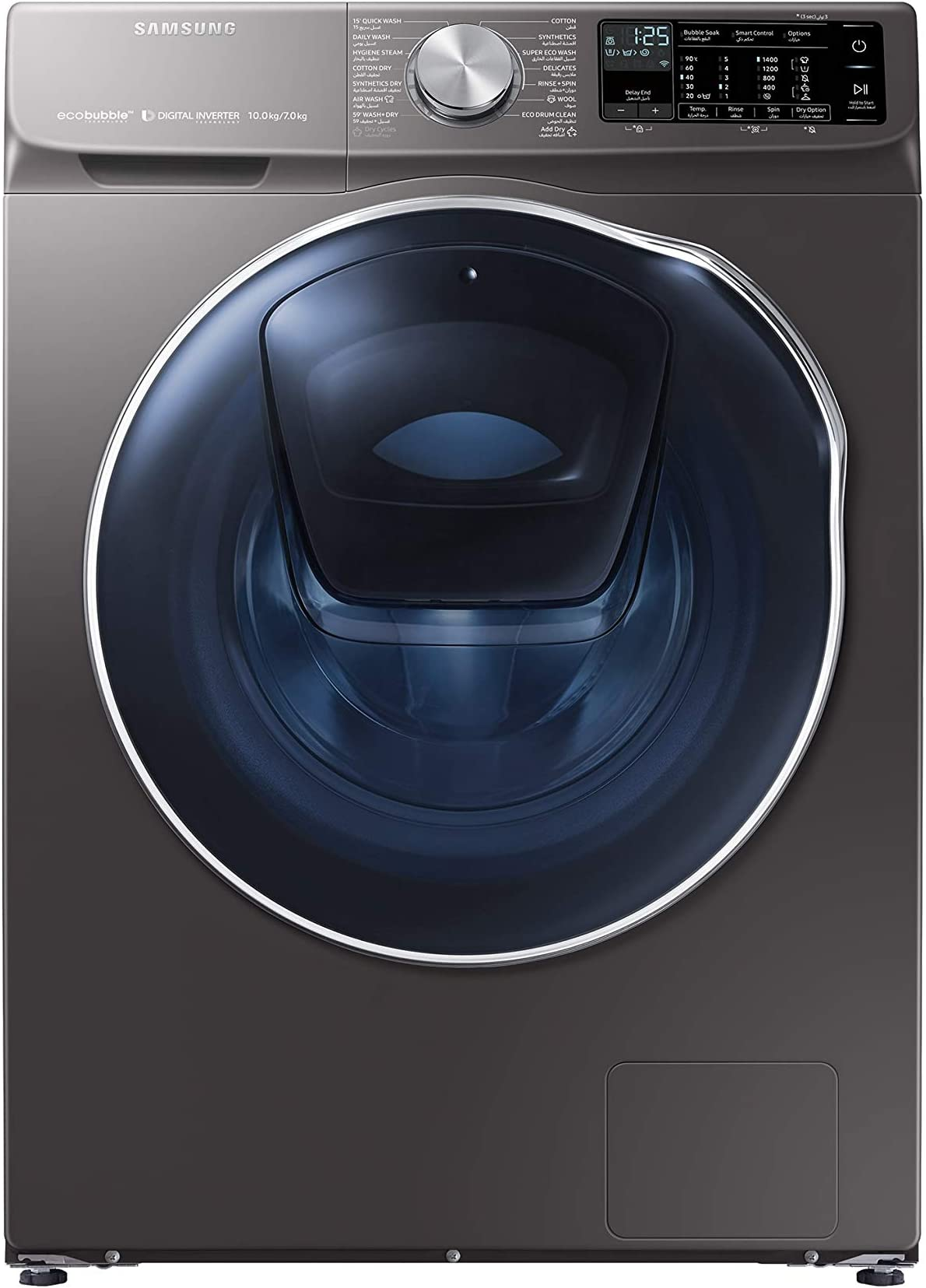 Samsung 10kg Wash 7kg Dryer 1400 Rpm Washer Dryer Inox Wd10n64fr2x Gu 1 Year Warranty Price In Uae Amazon Uae Kanbkam
