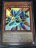 遊戯王 磁石の戦士δ ウルトラレア VJMP-JP121