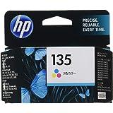 【Amazon.co.jp 限定】HP 135 プリントカートリッジ カラー