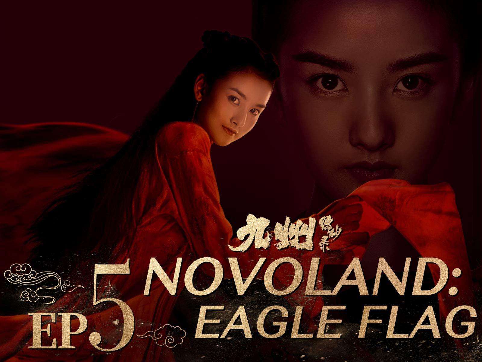 Amazon com: Watch Novoland: Eagle Flag | Prime Video