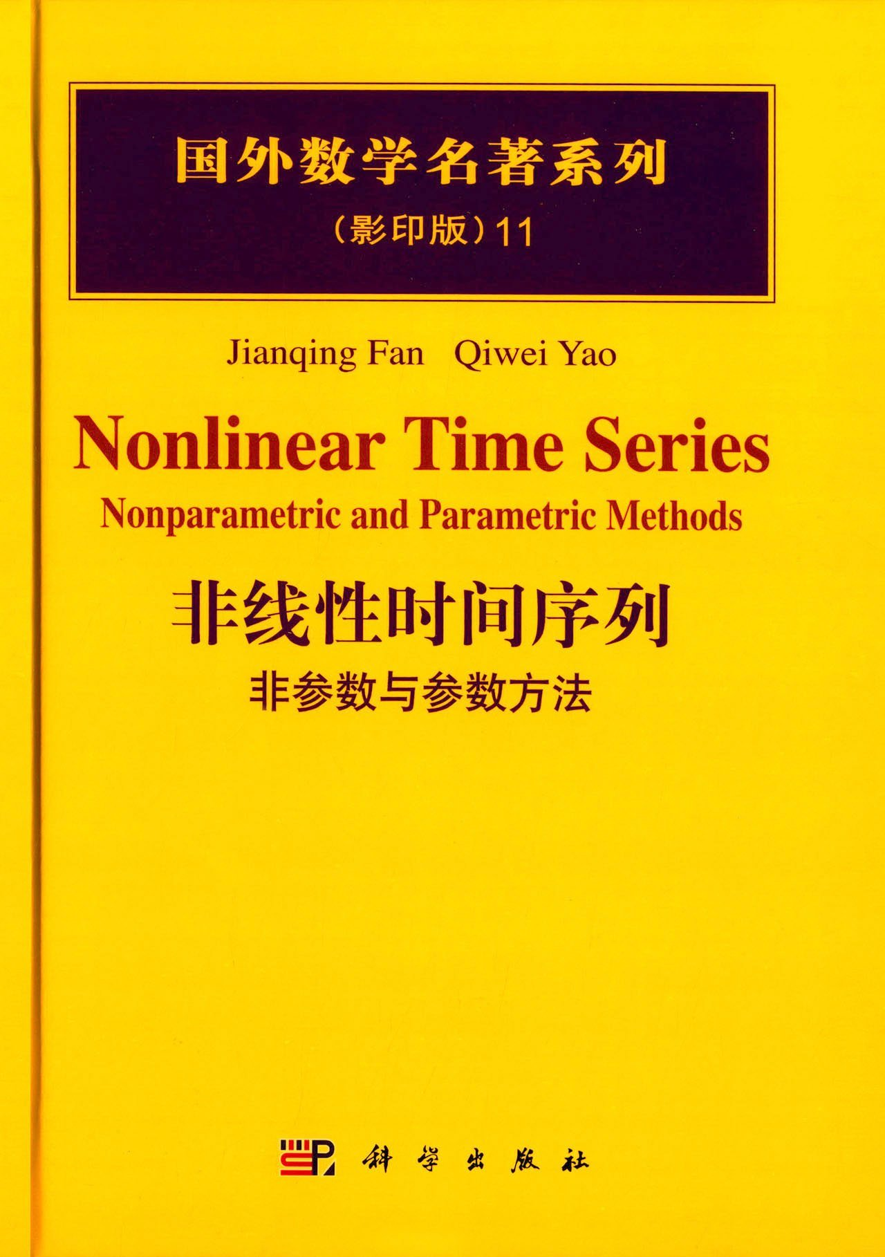 Nonlinear Time Series: Nonparametric and Parametric Methods (Springer Series in Statistics)