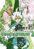 テイルズ オブ ザ ワールド レディアント マイソロジー3 (4) (電撃コミックス)