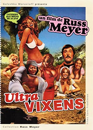 Amazon Com Beneath The Valley Of The Ultravixens Region 2