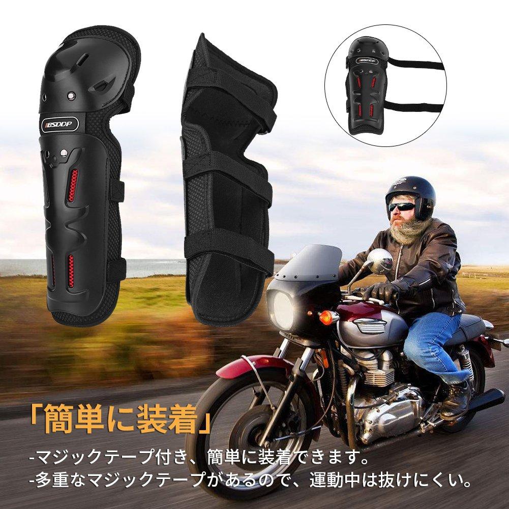 BSDDP BSD1002 4 piezas Motocross Motocicleta Ciclismo Codo Rodilleras Protector protector Equipo de protecci/ón Juego de rodillas antica/ídas para motocicleta