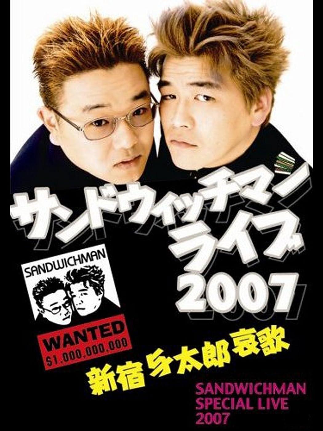 コーングレートオーク小麦東京03 FROLIC A HOLIC「何が格好いいのか、まだ分からない。」