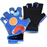 HUPENG Cycling Gloves for Kids, Anti Slip Shock Absorbing Padded Breathable Fingerless Sports Gloves Accessories for…
