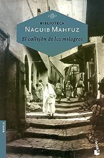 Palacio del deseo (Contemporánea): Amazon.es: Mahfuz, Naguib, Traductores varios: Libros