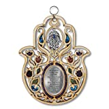 My Daily Styles Large Wooden Hamsa Blessing for The