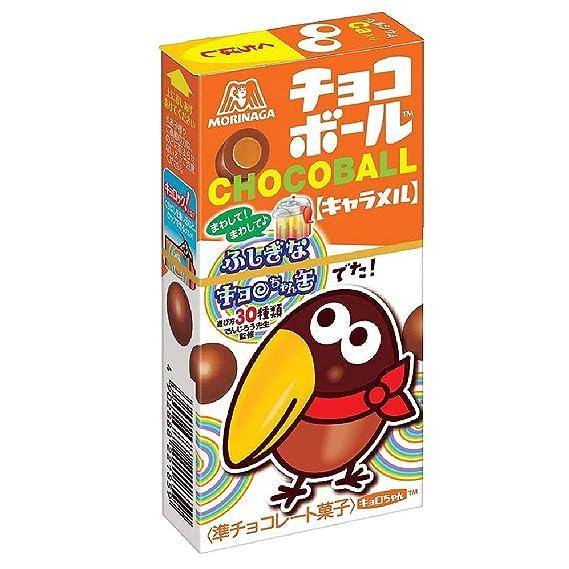 Morinaga caramelo bola de chocolate: cajas 28gX20