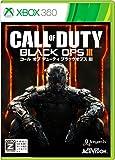 コール オブ デューティ ブラックオプスIII【CEROレーティング「Z」】 - Xbox360