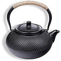 Schramm fonte Tee Carafe 1500ml asiatique Carafe à thé café thé de style japonais avec structure Thé Passoire Noir noppe