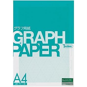 Sakaeshigyo Tochiman Three Dimensional Triangular Graph