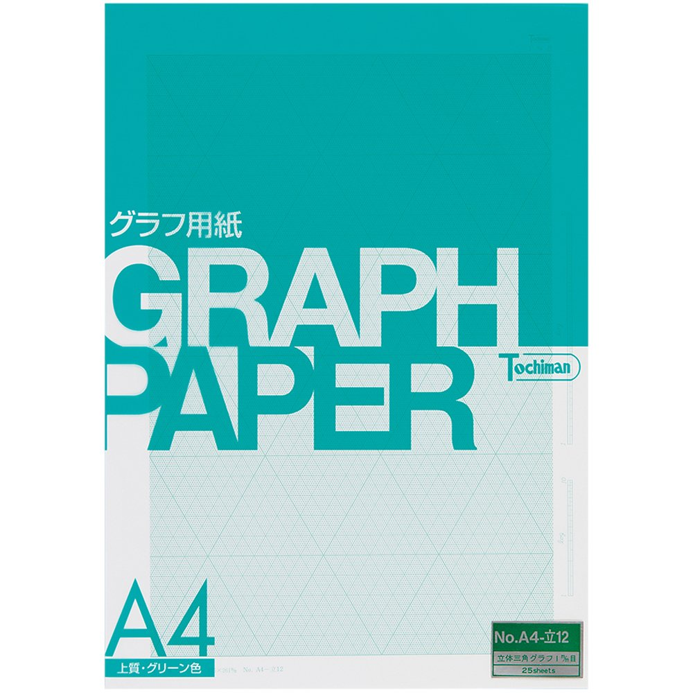 Sakaeshigyo Tochiman three-dimensional triangular graph (Isometric Graph) 1mm paper 81.4g 175mm ¡Ñ 259mm A4 25 sheets green color A4- stand 12