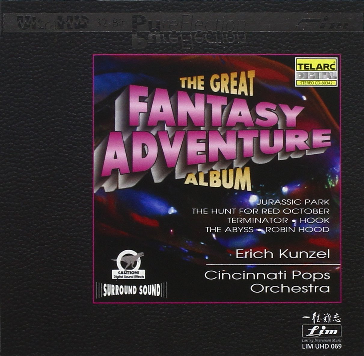 The Great Fantasy Adventure Album (Ultra High Definition 32-Bit Mastering) by LIM Records