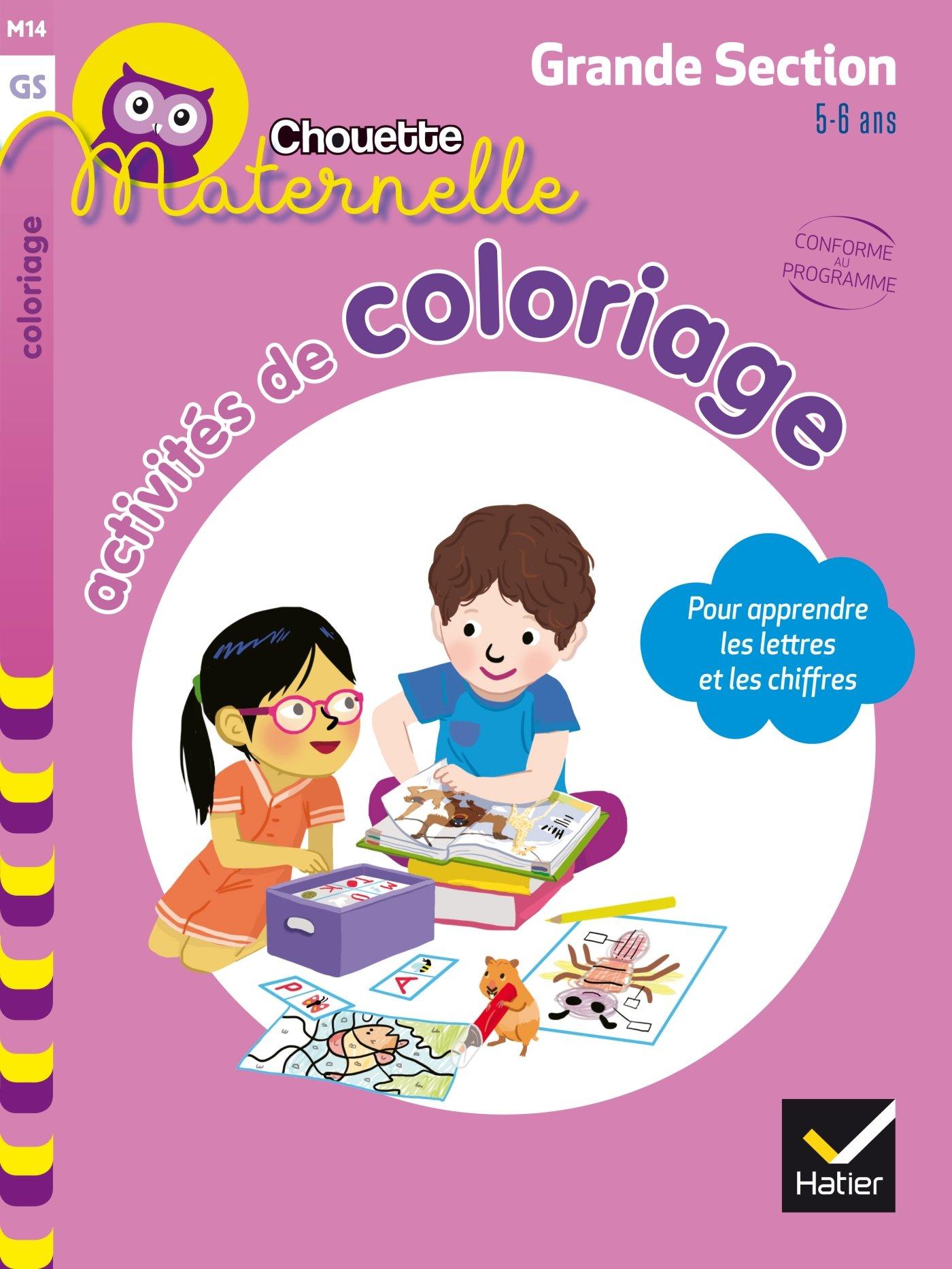 Amazon In Buy Activites De Coloriage Gs Book Online At Low