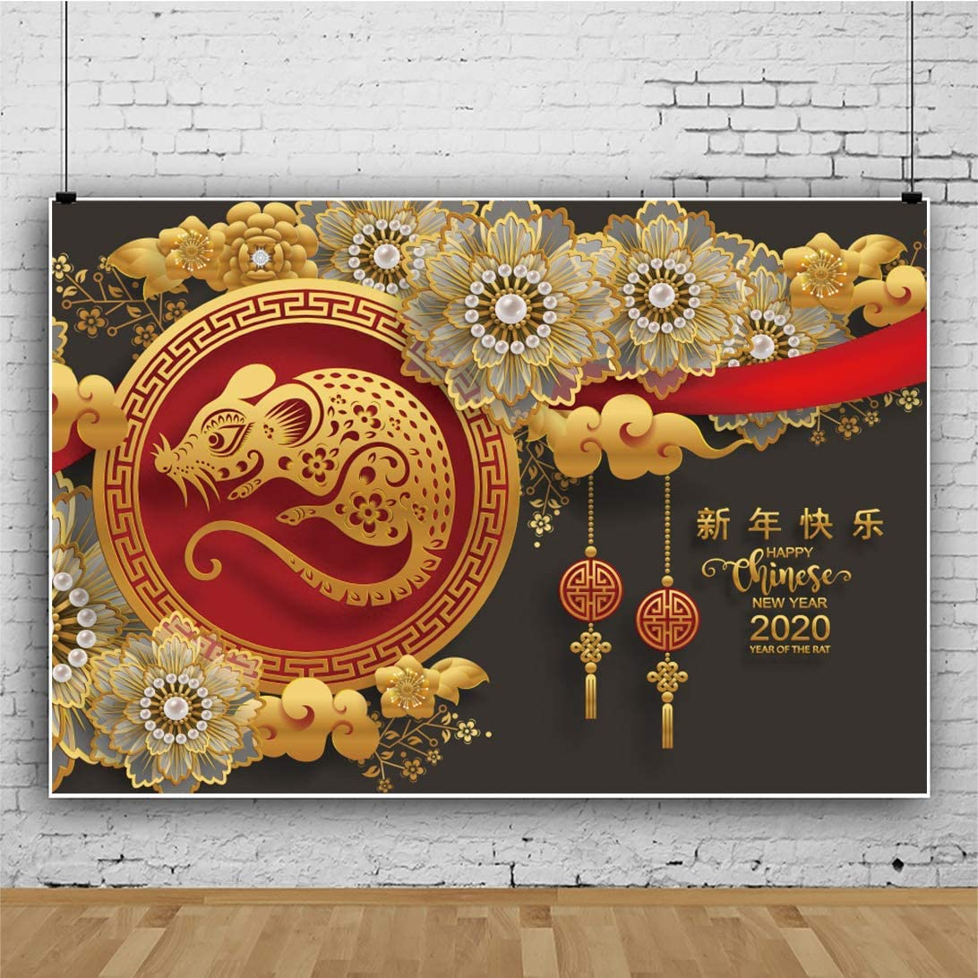 Yeele Chinese New Year 2020 Photography Backdrop 12x8ft Chinese Knot Paper-Cut Rat Background Chinese Association Spring Festival Events Photo Booth Banner Photoshoot Holiday Picture Wallpaper